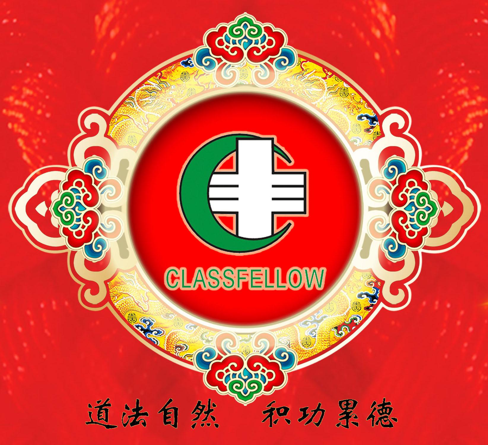 梅里亚国际贸易(上海)公司
